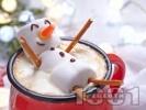Рецепта Домашен горещ шоколад с маршмелоу подходящ за деца (за Коледа или Нова Година)